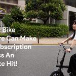 electric bike software
